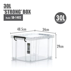 HOUZE 30L 'STRONG' BOX