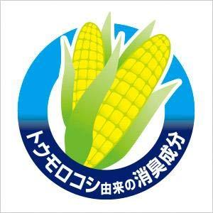 トウモロコシ由来の消臭成分