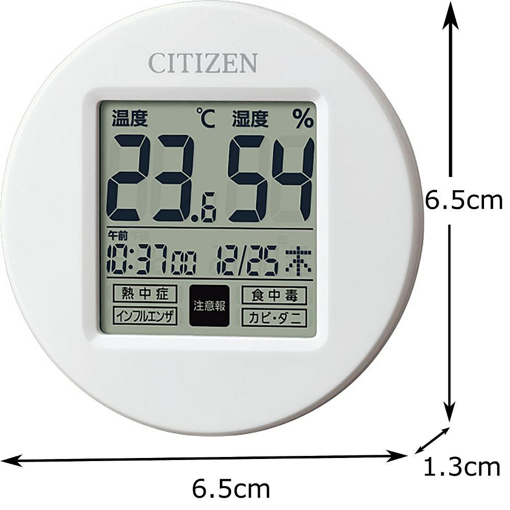 Amazon|CITIZEN 高精度温度湿度...