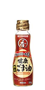 AJINOMOTO 味の素 J-オイルミルズ  Jオイルミルズ 香り立つ 炒飯油 チャーハン ちゃーはん cha-han 飯 ラーメン チャーシュー 焼き豚 ごま油 ラー油 中華
