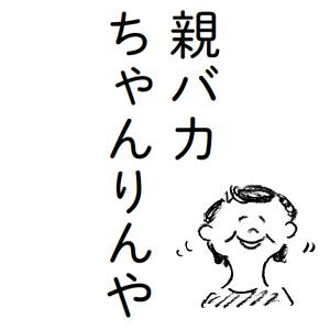 大阪のおばちゃん6.jpg