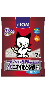 猫砂 紙砂