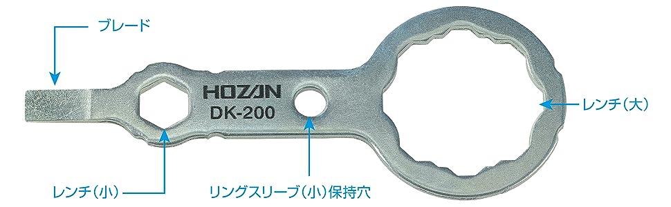 DK-200_970x300