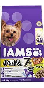 シニア犬用(7歳以上)小型犬用 チキン小粒