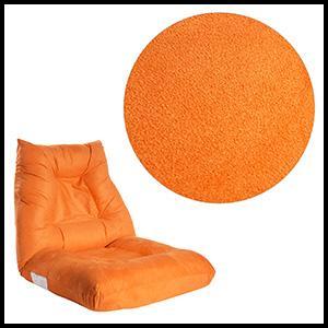 Amazon.com: Silla de piso plegable Merax, ajustable a 5 ...