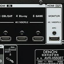 Denon AVR-X550BT HDMI x 5