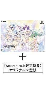 四女神 ネプテューヌ PS4 RPG 限定版