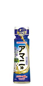 AJINOMOTO 味の素 J-オイルミルズ アマニ油 亜麻仁 えごま 食用油 健康 ヘルシー 油 オメガ3 n-3系脂肪酸 アマニ 必須脂肪酸 サラダ  鮮度キープボトル 鮮度 デラミボトル MCT