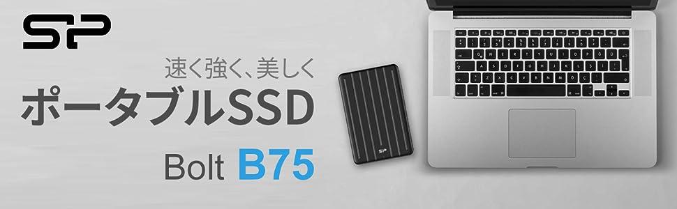 ssd ポータブル 外付け b75