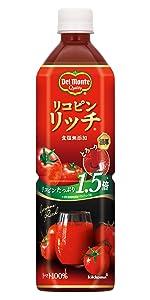 リコピン リッチ トマト トマトジュース 食塩無添加 カゴメ デルモンテ 伊藤園 キリン