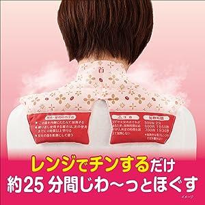 肩 首 用 チカラ の あずき