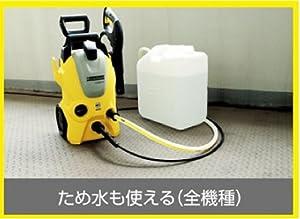 ケルヒャー KARCHER 高圧 洗浄器 洗浄 タンク 付 コンパクト k2cp K2CP クラシック プラス