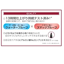 カラーラスティングジェルライナー商品特徴2