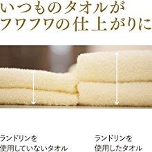 いつものタオルもふわふわの仕上がりに。