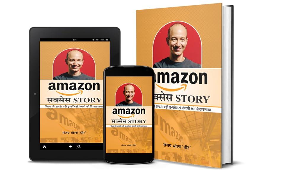 Amazon Success Story by Sanjay Bhola 'Dheer'