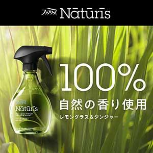 ファブリーズ史上初 100%自然由来の香り