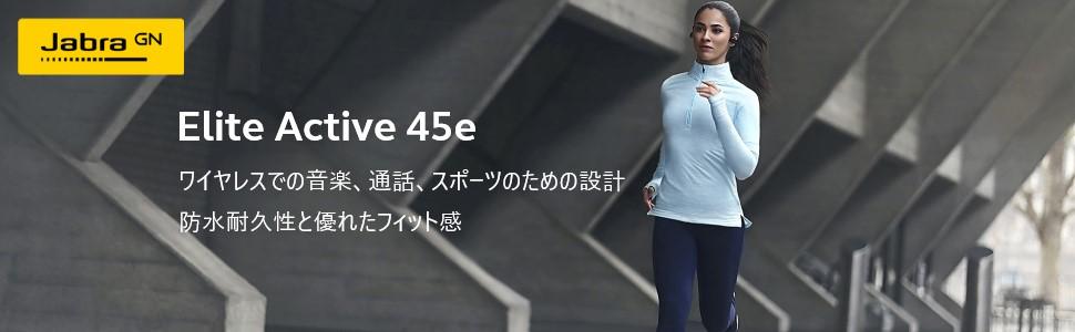 Elite Active 45e 970 x 300 banner