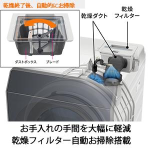 乾燥フィルター 自動お掃除