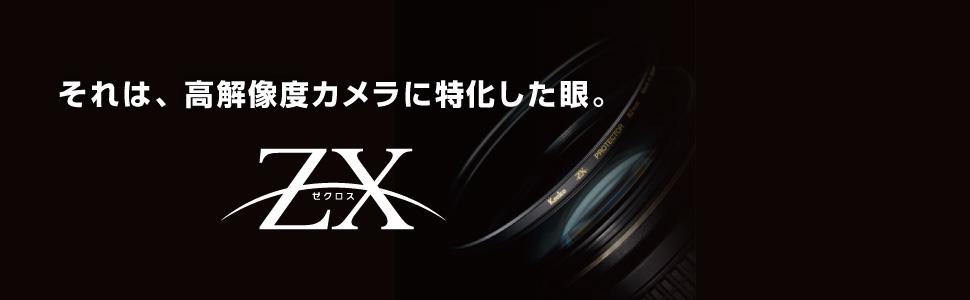 ZX bnr