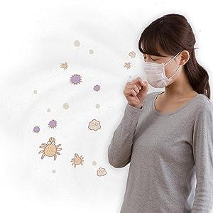 花粉症やハウスダストアレルギーの方にも。