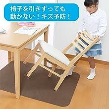 サンコー ズレない チェアマット おくだけ吸着 デスク 床保護マット 90×120cm ブラウン ベージュ ローズ ブルー デスク足元マット 動かない