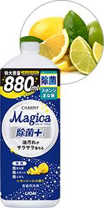 チャーミーマジカ 除菌プラス レモンピールの香り