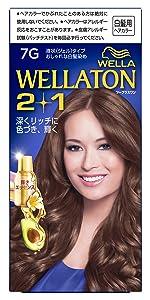ウエラトーン2+1 液状タイプ
