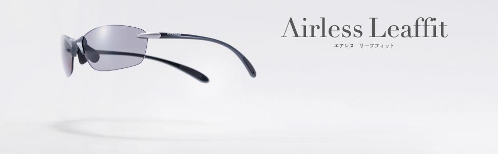 サングラス エアレス リーフ フィット Airless Leaffit 軽量スポーツサングラス