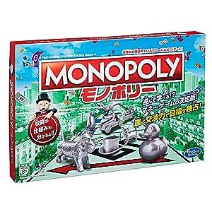 ゲーム, パーティ ゲーム,モノポリー,monopoly,対戦
