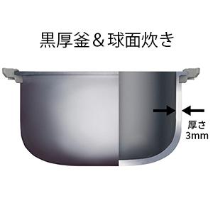 炊飯器 KS-CF05B