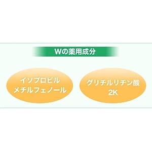 エスモEX 薬用シャンプー