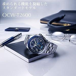 OCW-T2600 OCEANUS