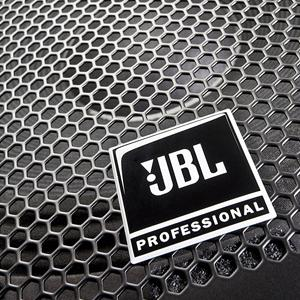 Loa JBL JRX212