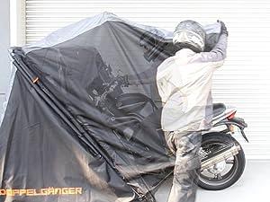 DOPPELGANGER ストレージバイクシェルター [自転車・モーターサイクル用屋外簡易車庫] ガレージテントMサイズ