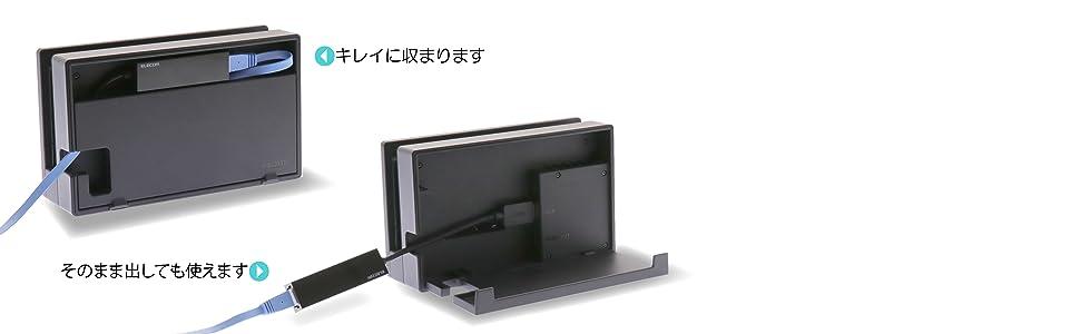 LANアダプタ nintendo switch