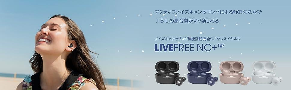LIVE FREE NC +