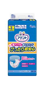 アテント 紙パンツ用 尿とりパッド 2回吸収 48枚