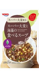 スーパー大麦と海藻の食べるスープ 9.6g