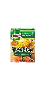 クノール カップスープ 栗かぼちゃのポタージュ(3袋入)