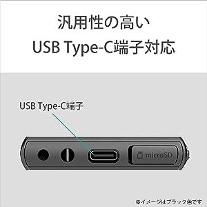 汎用性の高いUSB Type-C端子を採用。 普段使用しているケーブルと共用できるので便利です。