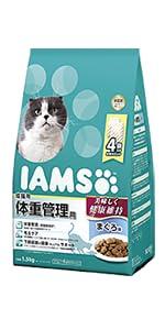 成猫用 体重管理用 まぐろ味