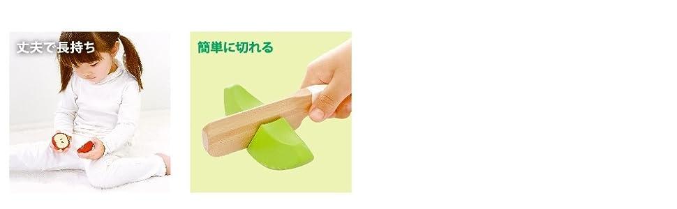 木製 ディンギー 磁石 おままごと