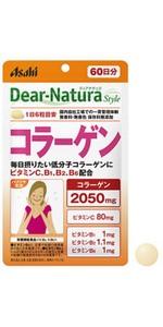 ディアナチュラスタイル コラーゲン 360粒 (60日分)