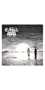 モブサイコ100 Ⅱ Original Soundtrack(2枚組)