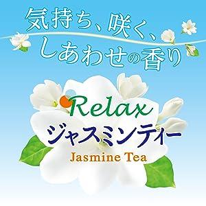 Amazon | 伊藤園 Relax ジャスミンティー 500ml×24本 | ジャスミン ...
