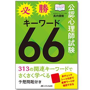484046880X_img1