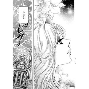 田島悠理、ハーレクインコミックス