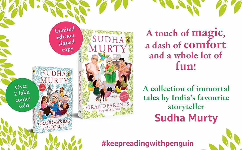 sudha murty books, gopi diaries, gopi diary, grandma's bag of stories, grandparents bag of stories