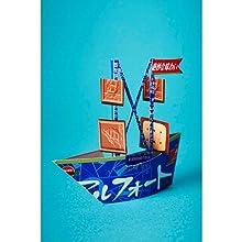 晴季 わくわくさん パッケージクラフト カミカラ プリングルズ プリングルス プリングルズの紳士 アルフォート アルフォートの船 シャルロッテ シャルロッテの街 ペーパークラフト
