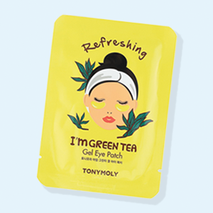 green tea gel eye masks patches
